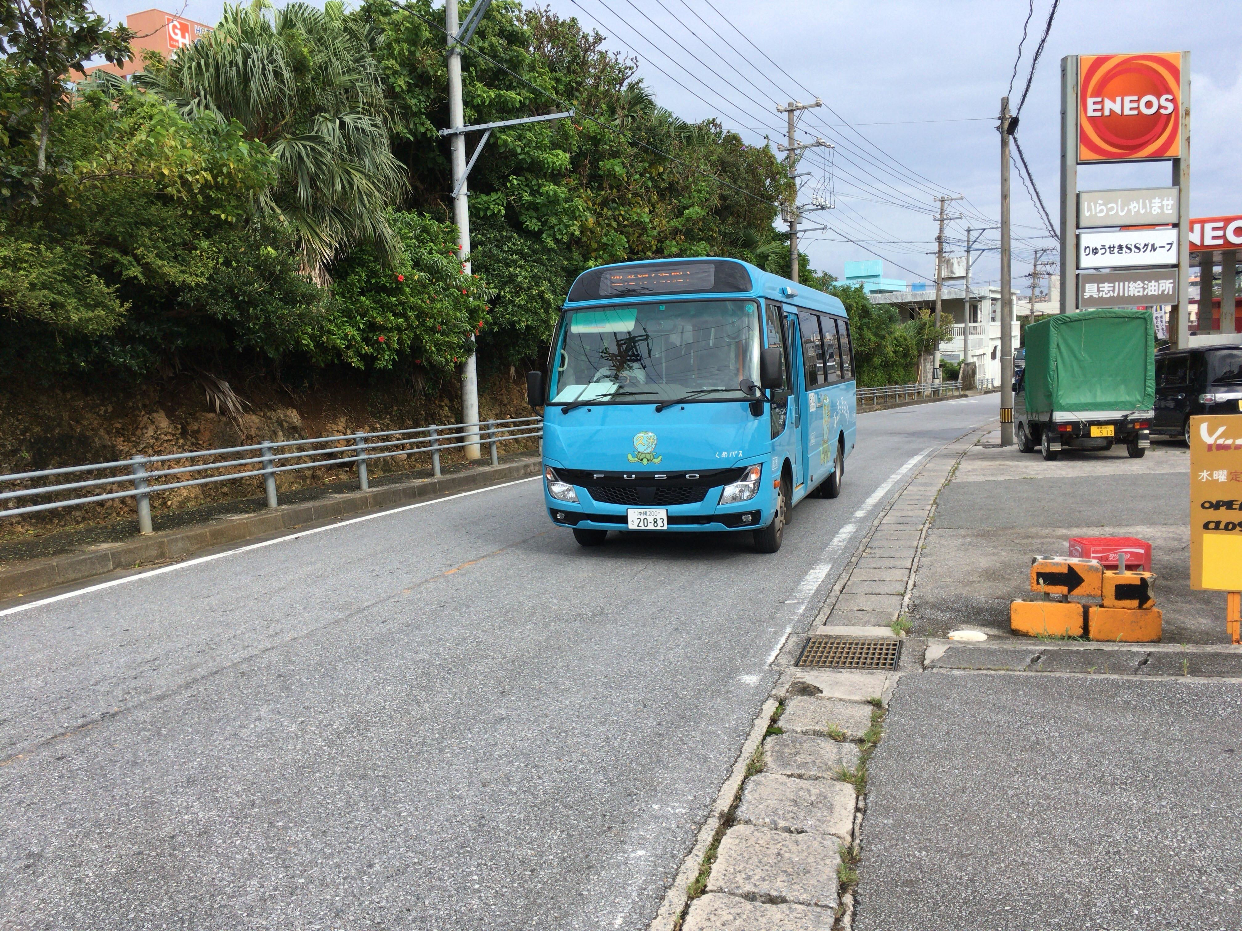 久米島町営バス