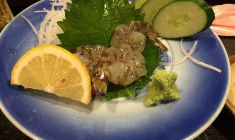 車海老の刺身。久米島に来たら車海老は外せない