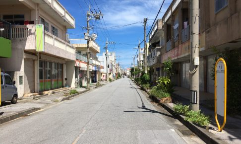 久米島の繁華街・じんじんロード