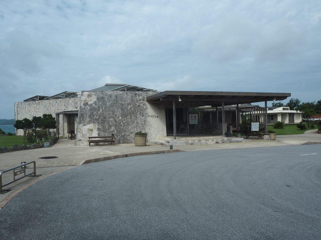 バーデハウス久米島。近くにはウミガメ館もある