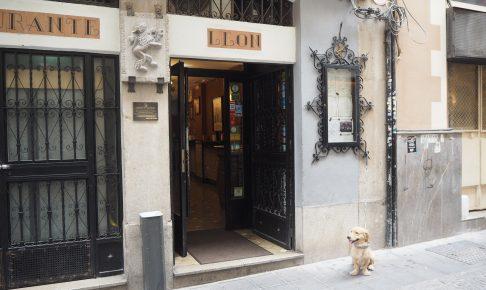 バルレストラン「レオン(León)」