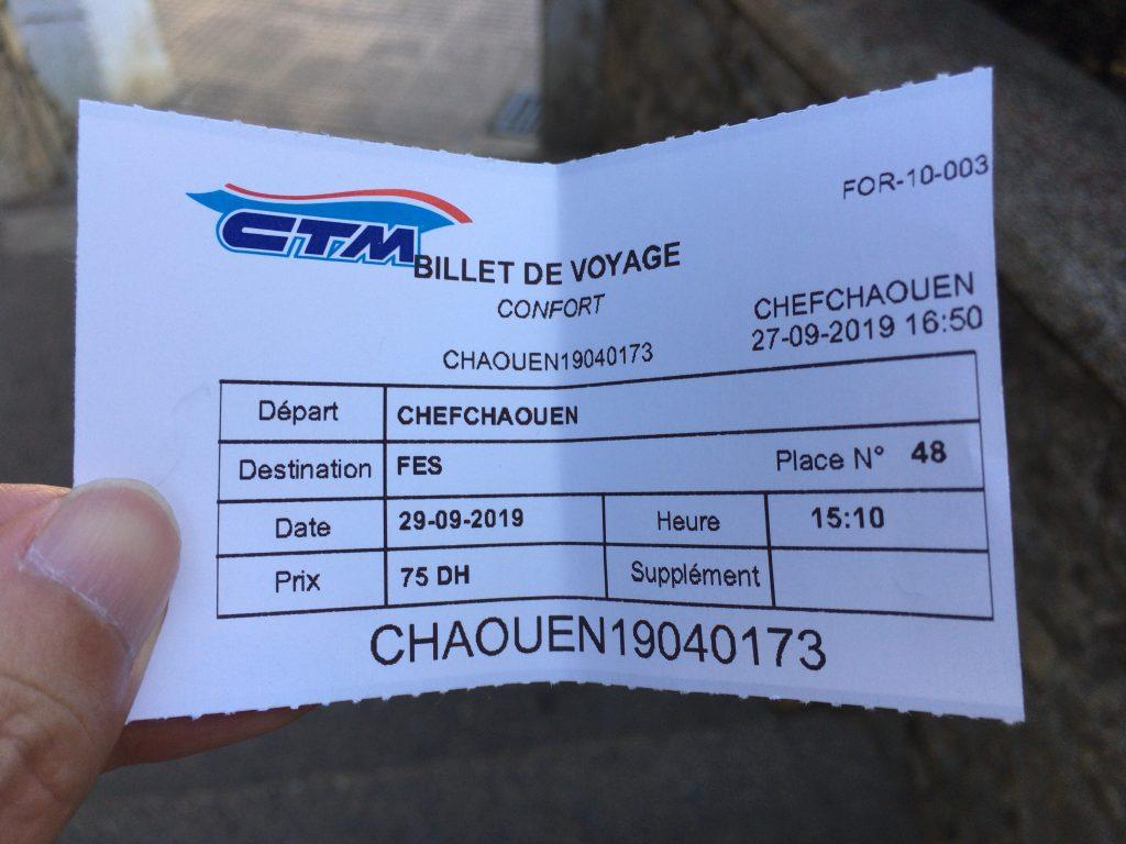 CTMバスのチケット