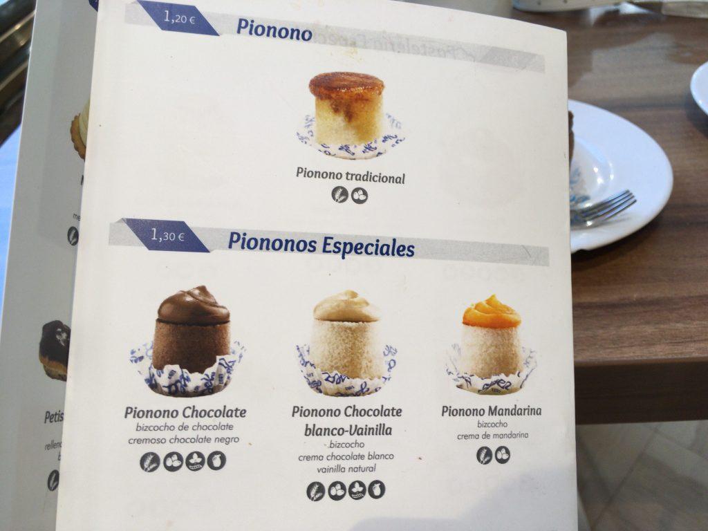 ピオノノメニューは合計で4種類