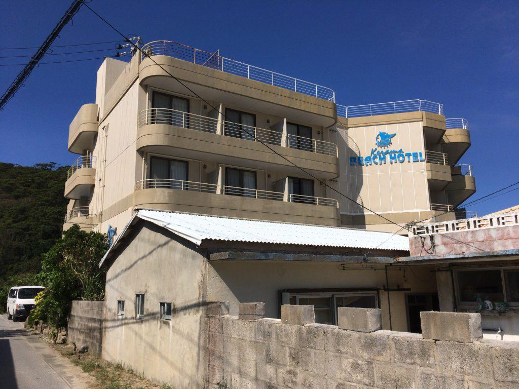 「ケラマビーチホテル」外観