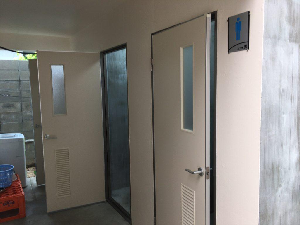 トイレはこんな感じ。変質者と間違われても困るので写真はこれだけ