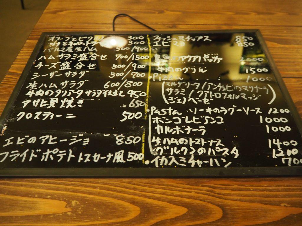 「café島むん+」の料理メニュー