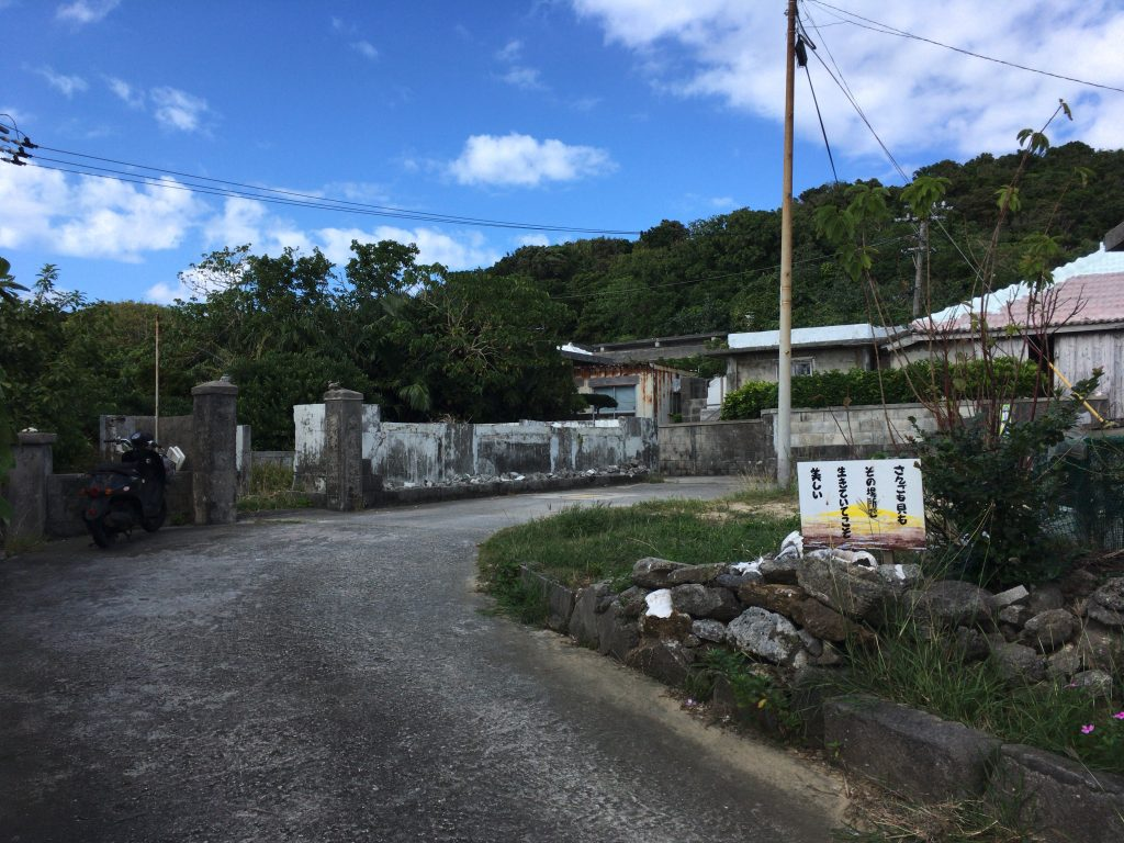 大神島の集落