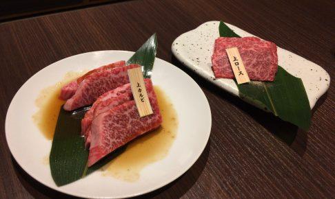 宮古牛上カルビ(タレ、1,490円)と宮古牛上ロース(塩、1,490円)